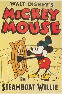 Steamboat_Willie.jpg